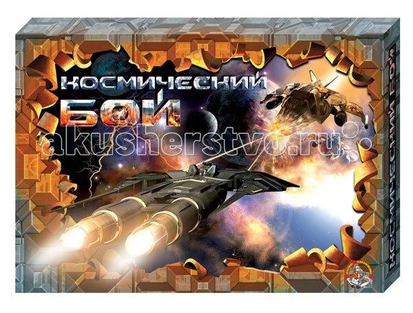 Настольная игра космический бой, Тридевятое царство
