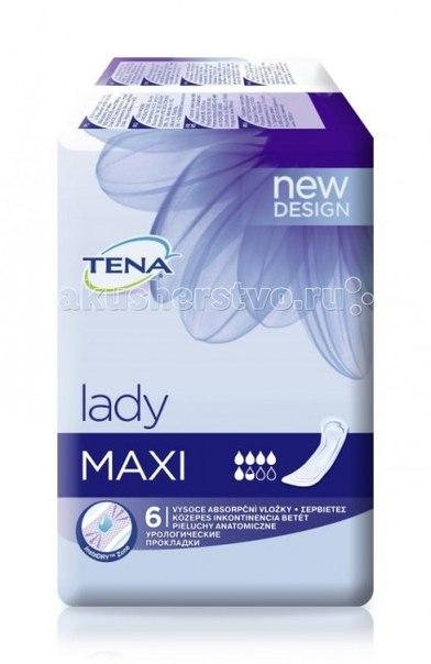 Прокладки lady maxi 6 шт., Tena