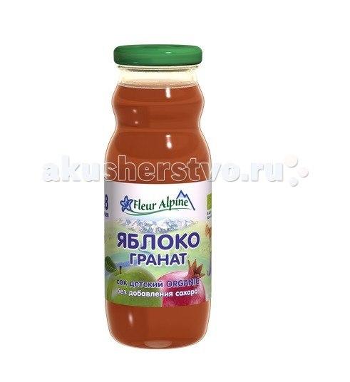 Сок яблоко-гранат с 8 мес. 200 мл, Fleur Alpine
