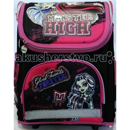 Ортопедический ранец-рюкзак monster high, Игралия