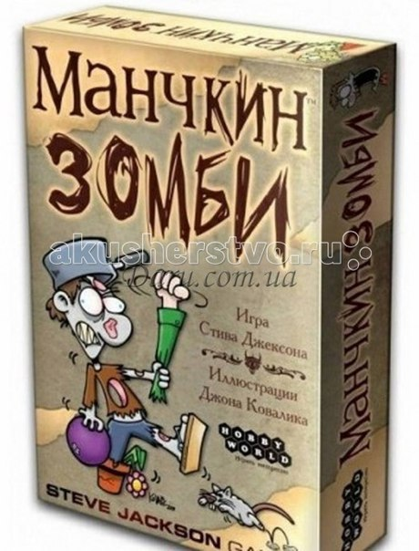 Настольная игра манчкин зомби, Hobby World