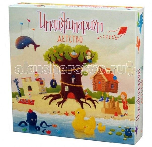 Настольная игра stupid casual детство, Имаджинариум