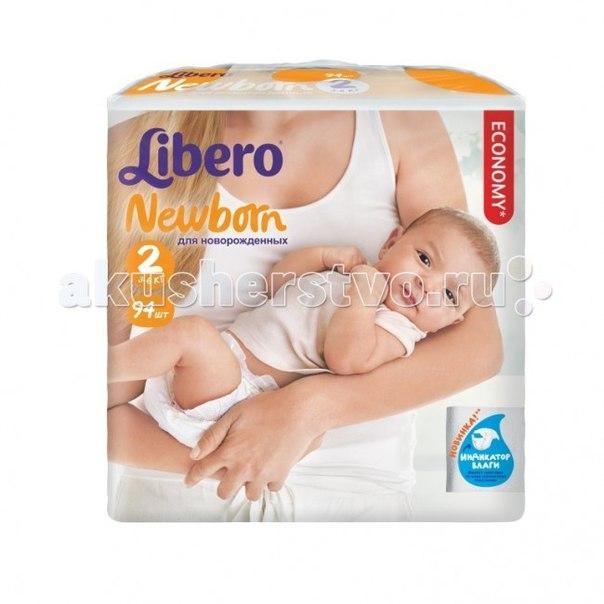 Подгузники baby soft newborn (3-6 кг) 94 шт, Libero