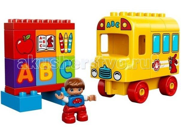 Конструктор Duplo Мой первый автобус, Lego