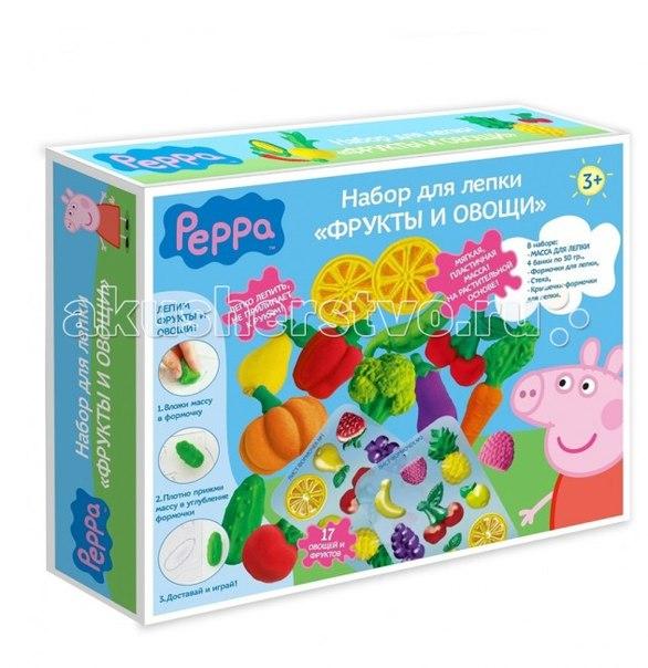Набор для лепки фрукты и овощи, Peppa Pig