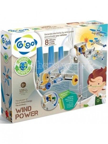 Конструктор Энергия ветра, Gigo