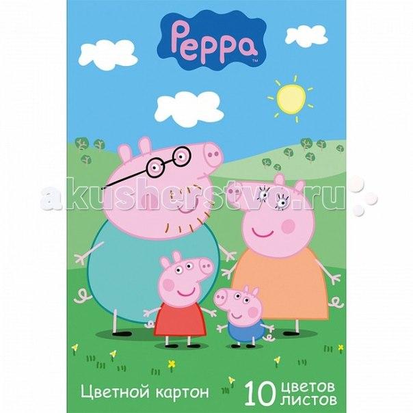 Картон цветной 10 цветов, Peppa Pig