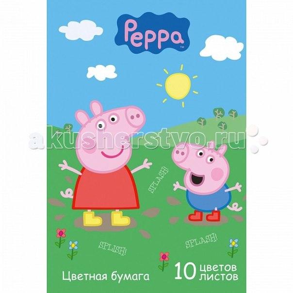 Бумага цветная 10 цветов, Peppa Pig