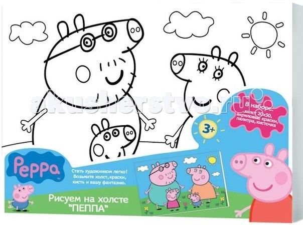 Роспись по холсту 24421, Peppa Pig