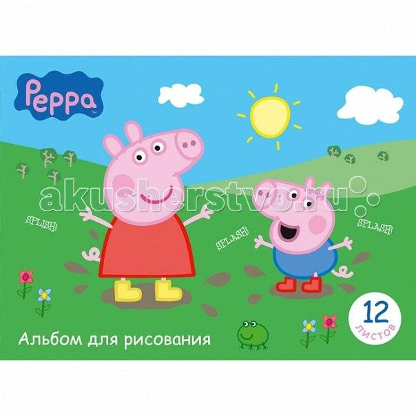 Альбом для рисования 12 листов а4, Peppa Pig