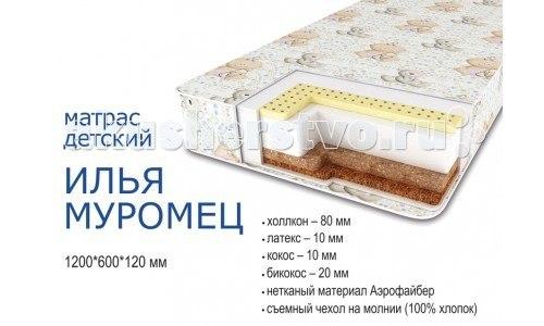 Матрац Илья Муромец Люкс 120х60х12, Сонная сказка