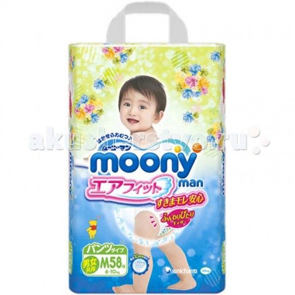 Подгузники-трусики м (6-10 кг) 58 шт., Moony