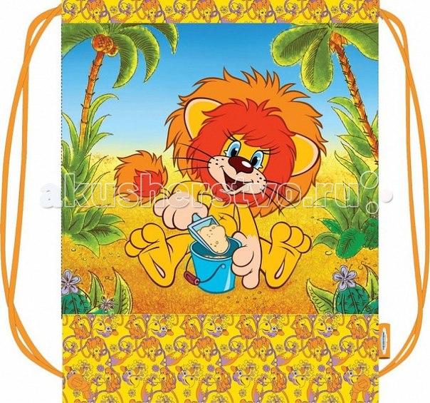Мешок для обуви львенок и черепаха 19834, Союзмультфильм