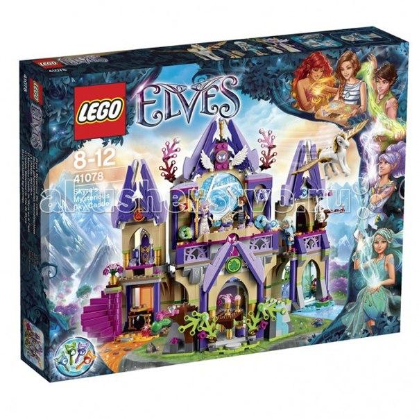 Конструктор Elves Воздушный замок Скайры, Lego