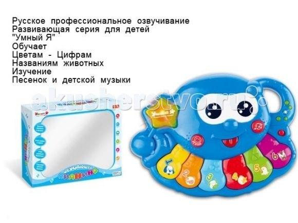 Обучающая игрушка осьминожка рус., Brasco