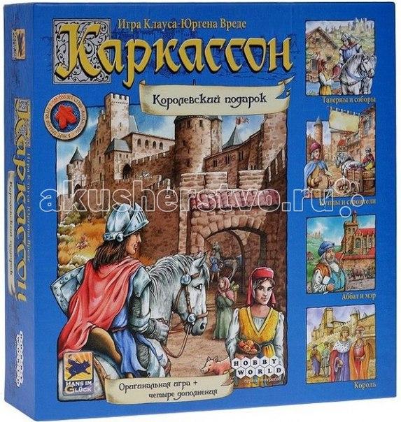 Настольная игра каркассон королевский подарок, Hobby World