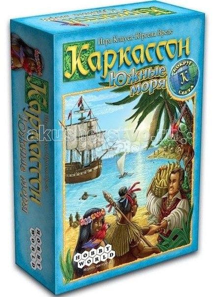 Настольная игра каркассон южные моря, Hobby World
