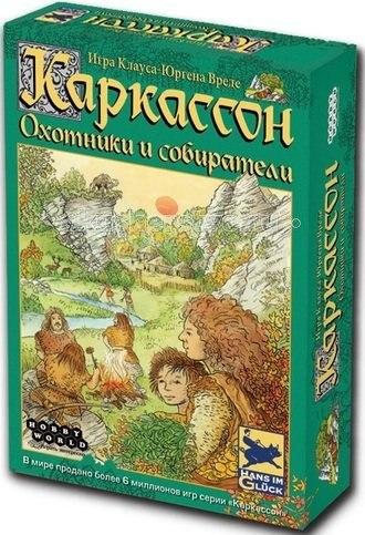 Настольная игра каркассон охотники и собиратели, Hobby World