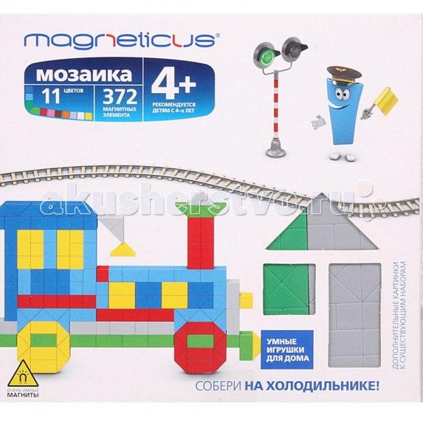 Мозаика магнитная поезд, Magneticus