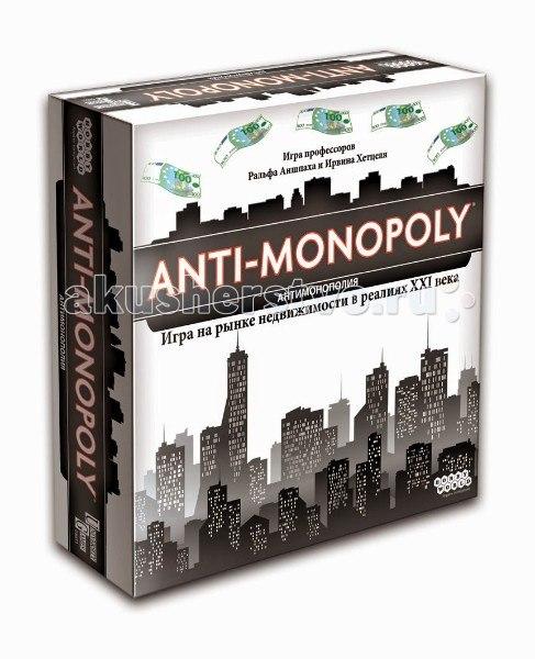 Настольная игра антимонополия, Hobby World