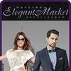 ElegantMarket. Магазин аксессуаров