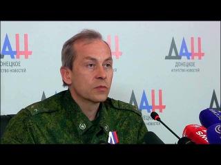 Басурин: У нас отсутствует информация об отводе тяжёлых вооружений с украинских позиций - Первый канал