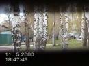 9.1 Земля Санникова. Душегубы 2001