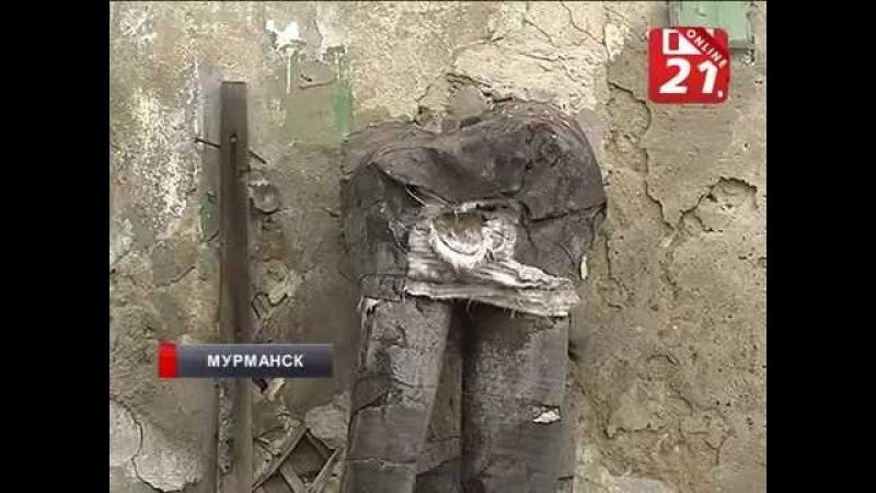 В Мурманске мужчина утонул в яме туалета