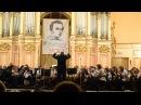 А Білошицький Симфонія №1 I ч