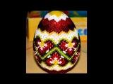 Пасхальные яйца из бисера.   Схемы плетения