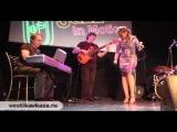 Выступление Кристины Аглинц в клубе ДуровЪ