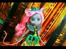 Monster High Boo York Musical : Mouscedes King Doll Review | Монстер Хай Школа Монстров Бу Йорк : Обзор Куклы Мауседес Кинг