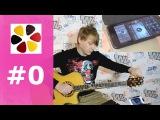 Как настроить гитару (Урок 0) по тюнеру, на слух/ разными способами