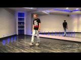 урок 1 видео танца шафл (shuffle)