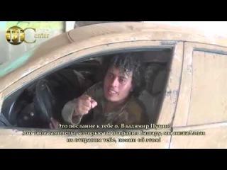 شيشانيون من الدولة الاسلامية في مطار الطب&#16
