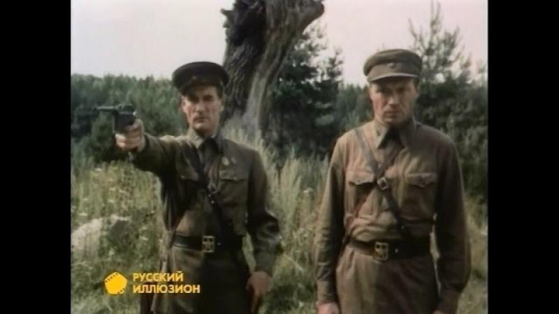 Отряд специального назначения Серия 3 (1987г)