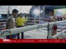 Mathias Muay Farang Gallo Cassarino vs Alexander Arutyunyan Russia