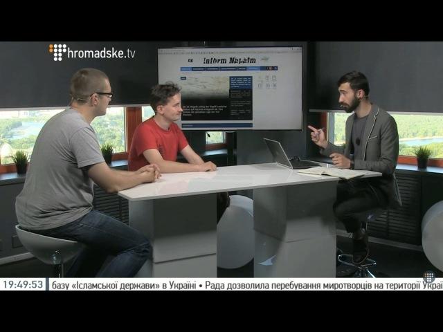 Волонтеры InformNapalm отжигают на Hromadske.TV: информационная разведка и секта свидетелей ГРУ