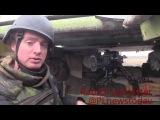 На передовой линии между Донецкой Народной Республикой и Украиной у деревни Пески (РУС СУБ)