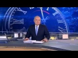 Вести недели. Дмитрий Киселёв 12.07.2015