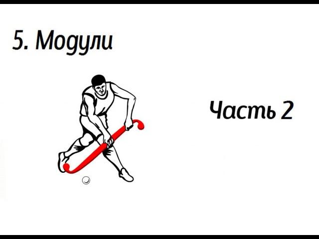 5.2. Модули. Равносильные преобразования (схемы) для рациональных неравенств