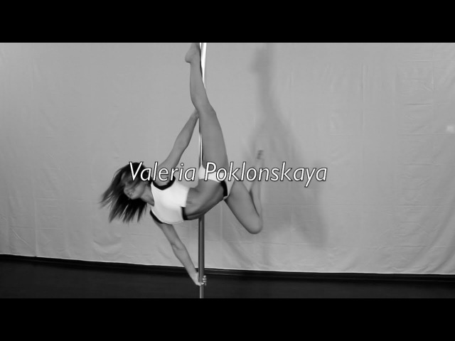 How to pole dance Varda - pole dance tutorial /Уроки pole dance - Трюк: Вис Варды