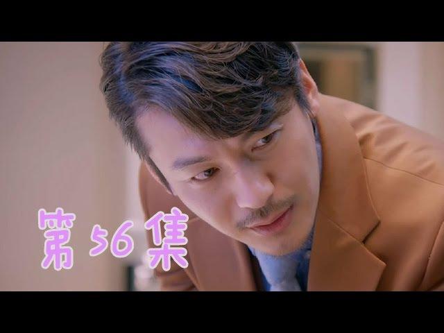 克拉戀人 未刪減版 第56集(Rain、唐嫣、羅晉、迪丽热巴等主演)