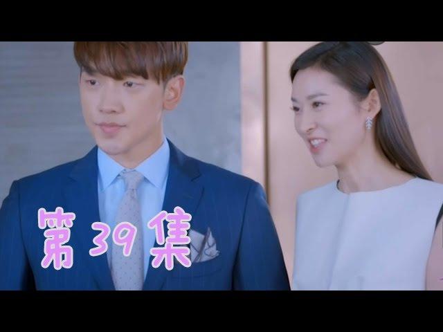 克拉戀人 未删减版 第39集 Rain、唐嫣、羅晉、迪麗熱巴等主演