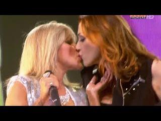 Samantha Fox Sabrina La Isla Bonita Call Me RFM Party 80