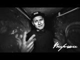 Муровей Slozhnie Маг 2012 (HD Video)
