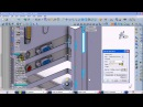 Dassault Systems CATIA A Computer Case Demonstration