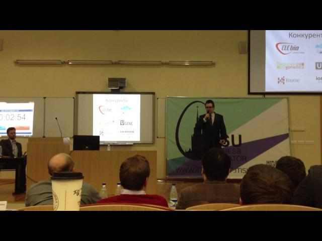 Выступление на отборе в Бизнес-инкубатор МГУ