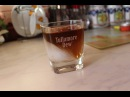 Элитный алкоголь. Оригинальная подача алкоголя