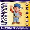 Интернет-магазин EMAXI г. Чернигов.